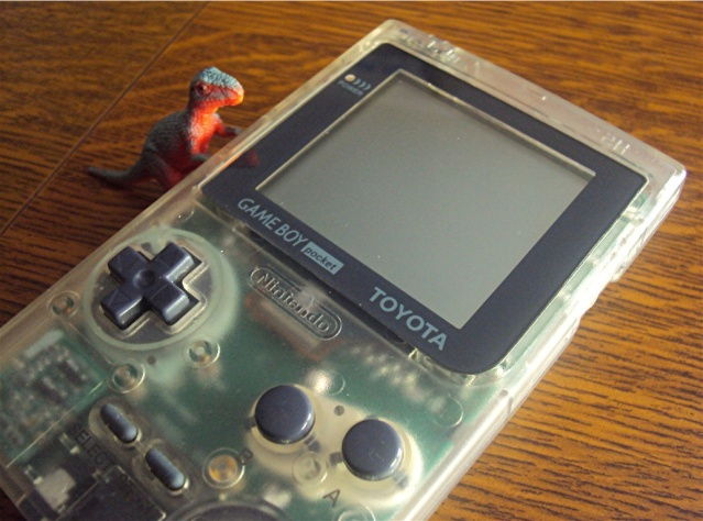 Ma p'tite collec Game Boy / Nintendo / SNK / ARCADE.. [MAJ mai 2013] Toyota11