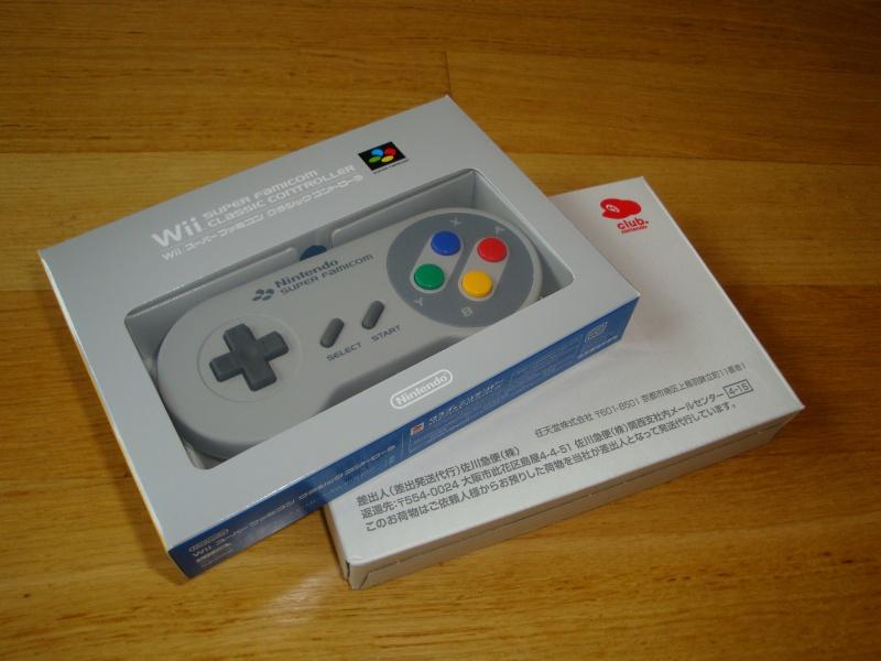 Collection Club Nintendo (tous territoires confondus) Dsc02319