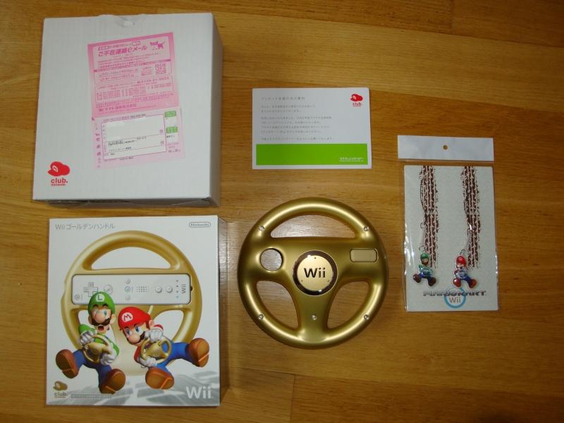 Collection Club Nintendo (tous territoires confondus) Dsc02322