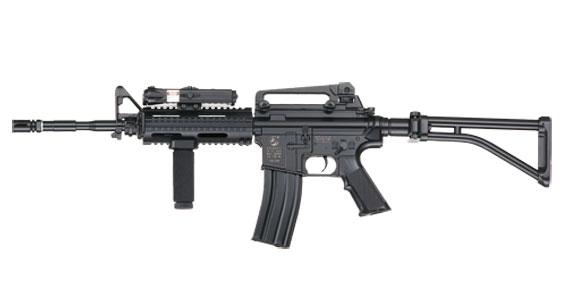 As armas dos  G.O.T.E M4_ras10