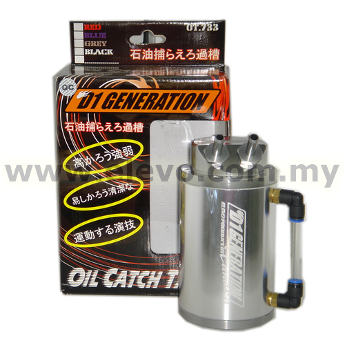 S> Oil Catch Tank.. call me for price... Elv-al11