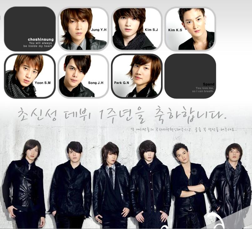 [GROUPE] SUPERNOVA (Cho Shin Sung) Supern10