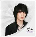 [GROUPE] SUPERNOVA (Cho Shin Sung) Yoo_su10