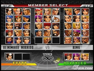 The King Of Fighters '98 Ultimate Match King-o11