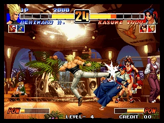 The King Of Fighters '96 Kof96310
