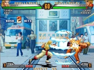 The King Of Fighters '98 Ultimate Match Kof98u10