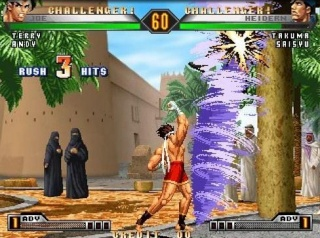 The King Of Fighters '98 Ultimate Match Kof98u11