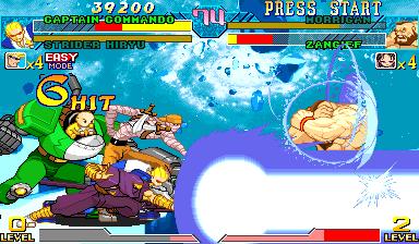 Marvel vs Capcom Mvsc_a10
