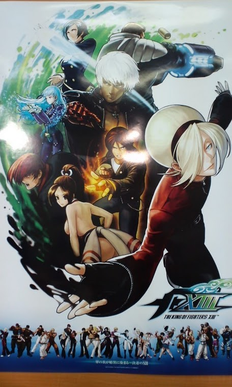 Nuevo Poster de The King Of Fighters XIII! O0480010