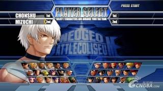Neo Geo Battle Coliseum Screen10