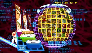 Marvel vs Capcom 2 Select11