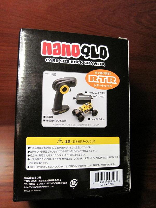 La page de Fred94190 Nanoql14