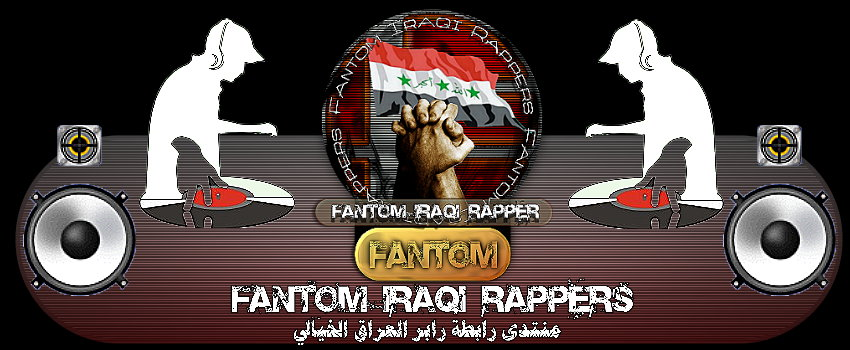 FANTOM IRAQI RAPPERS UNION