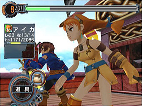 [DOSSIER COMPLET]Skies of Arcadia. Un RPG d'enfer!! 85615-10