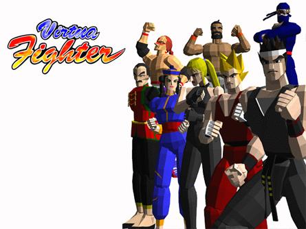 Virtua Fighter Histor10