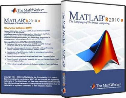 البرنامج الاشهر في مجال الرياضيات والعمليات الحسابية  Mathworks Matlab R2010a K0swih10