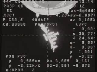 ISS : Amarrage de Progress M-05M le 1er mai 2010 Vlcsn296