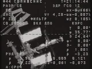 ISS : Amarrage de Progress M-05M le 1er mai 2010 - Page 2 Vlcsn298