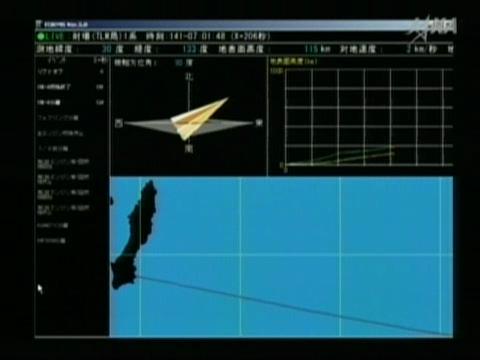 H-IIA (Akatsuki - Venus Climate Orbiter) - 20.05.2010 - Page 7 Vlcsn430