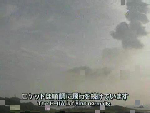 H-IIA (Akatsuki - Venus Climate Orbiter) - 20.05.2010 - Page 7 Vlcsn432
