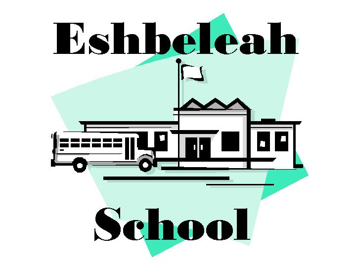 منتدى مدرسة اشبيلية المتوسطة بحائل