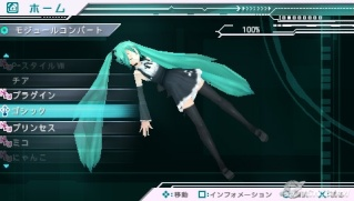 [PSP]Hatsune Miku Project Diva[ISO]  Projec12