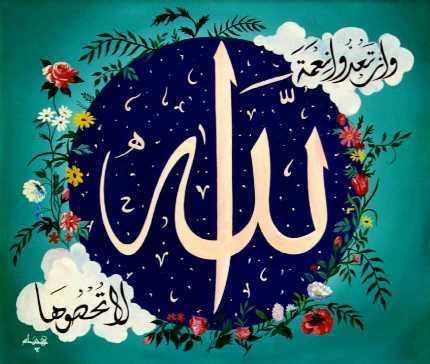Islam in Romania