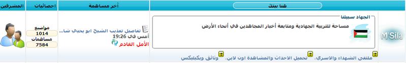 منتديات المسيله - شبكة سيدى عامر Ouoo_o10
