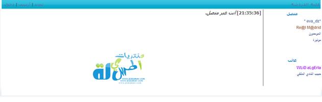 منتديات المسيلة -شبكة سيدي عامر Ouoo_o12