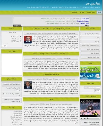 منتديات المسيلة -شبكة سيدي عامر Ouoouo10