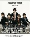 KAT-TUN discografia 5oyos10
