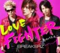 Breakerz discografia Fighte10