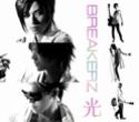 Breakerz discografia Hikari10