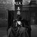 MUCC discografia Shion10