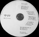 Sadie Discografia Untitl19