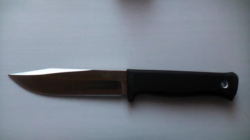 """Mon nouveau couteau le """"S1"""" S1250012"""
