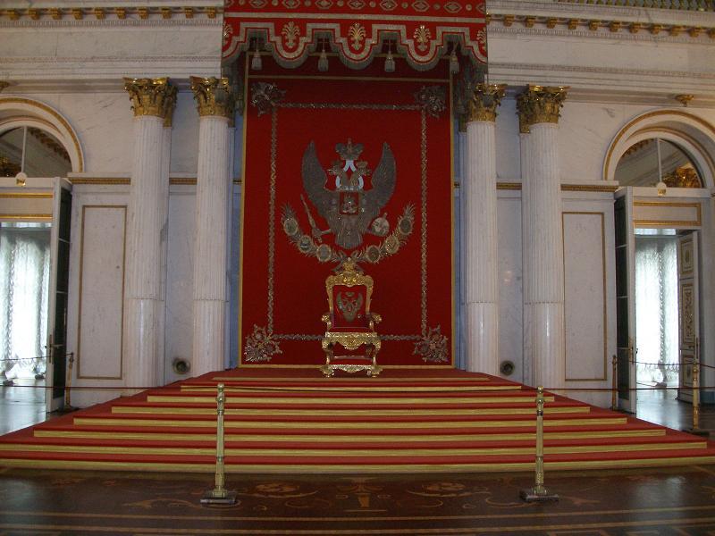 Exposition « Trônes en majesté, l'autorité et son symbole » Hiv2_s10