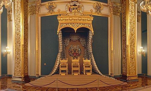 Exposition « Trônes en majesté, l'autorité et son symbole » Img71010