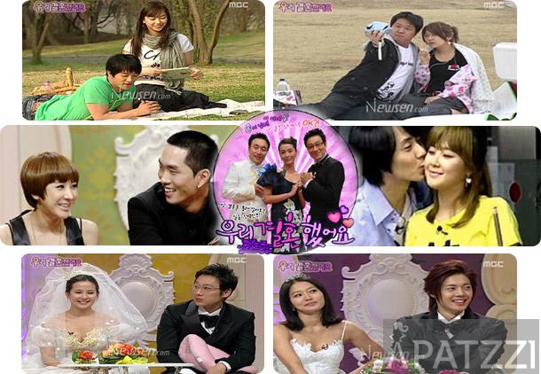 [emission coréenne] We got Married Wegotm10