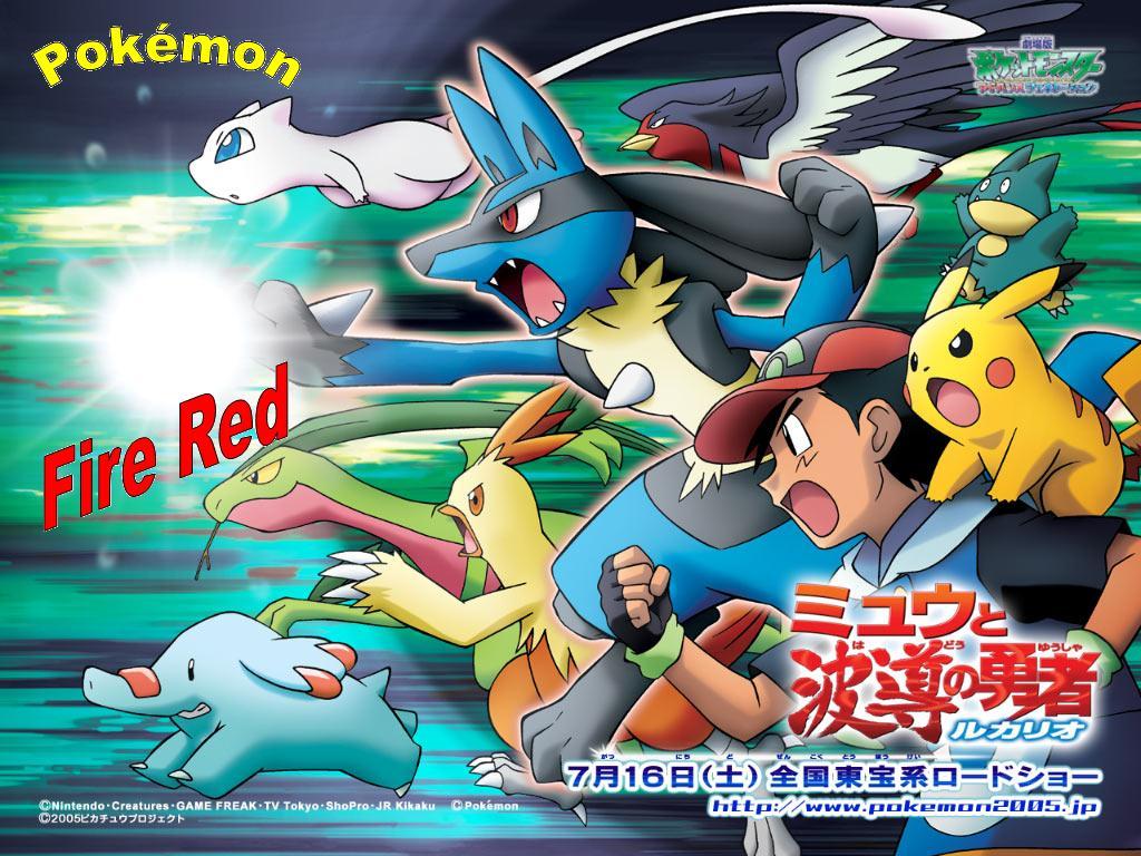 Pokemon online