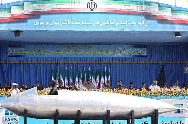 Sous-marin nain iranien 16-40710