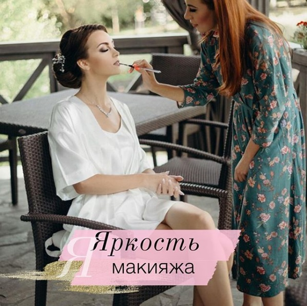 Envoi de photos sur le forum Instag10