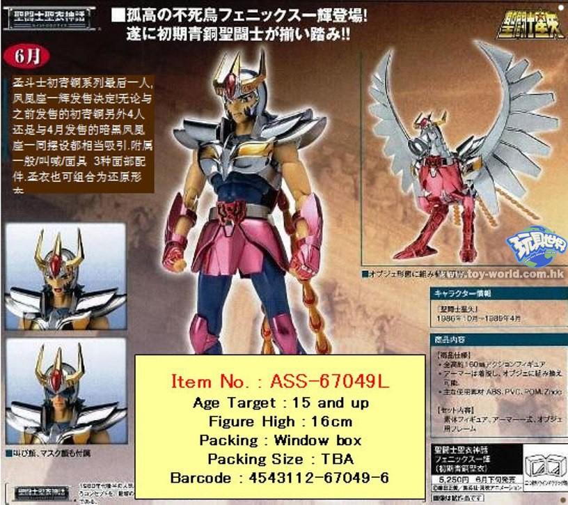 [Giugno 2011]Phoenix Ikki V1 - Pagina 16 20110310