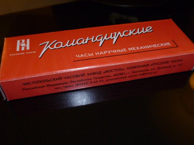 Elle vient de PERM  Vostok10