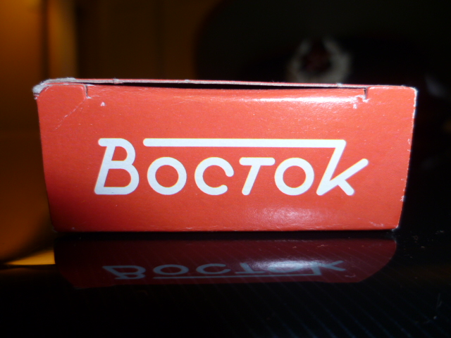 Elle vient de PERM  Vostok11