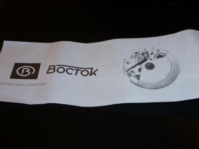 Elle vient de PERM  Vostok12