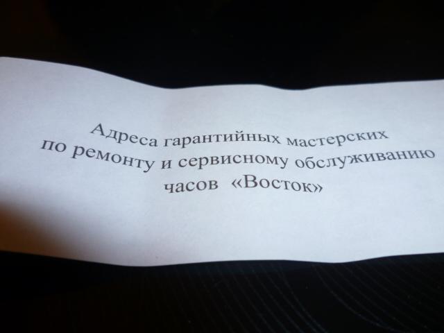Elle vient de PERM  Vostok13