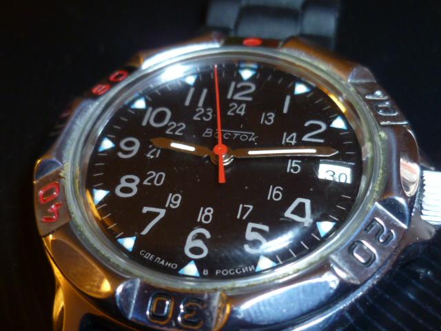 Elle vient de PERM  Vostok22