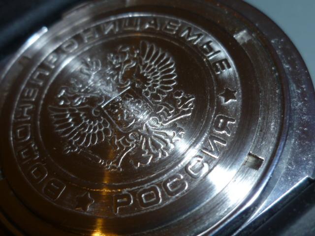 Elle vient de PERM  Vostok25