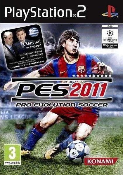 [PS2] Pro Evolution Soccer 2011  Greek  3579pr12